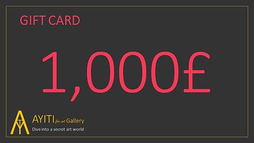 Gift Card £1,000