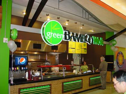 Green Bamboo Wok