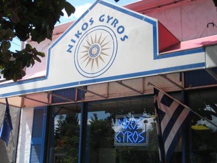 Nikos-Gyros.jpg
