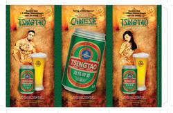 Vemco - Tsingtao