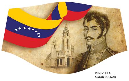 Venezuela Simon Bolivar.png
