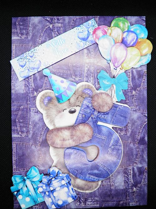 Birthday Card - Boy Age 5