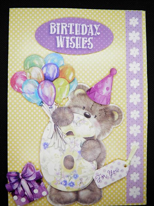 Birthday Card - Girl Age 6