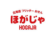 ほがじゃ新ロゴマーク_4c.jpg
