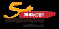 cc_logo_5ys.png