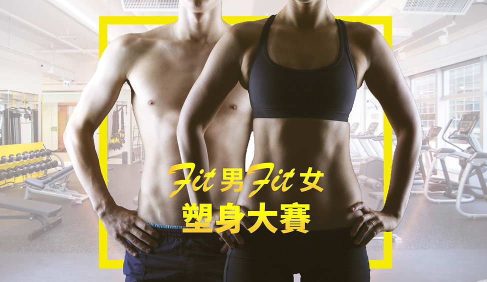fit man & lady competition-02.jpg