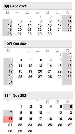 螢幕截圖 2021-05-31 下午2.12.25.png