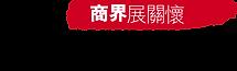 award logo-02.png