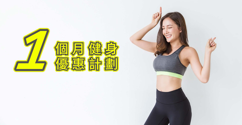 one month promotion-02.jpg