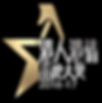 YPaward2016_Logo_Guideline-01.png