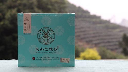 文山包種茶-三等獎
