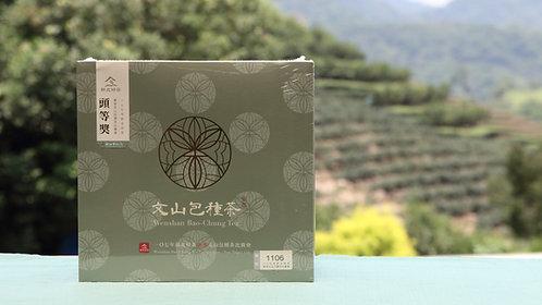 文山包種茶-頭等獎