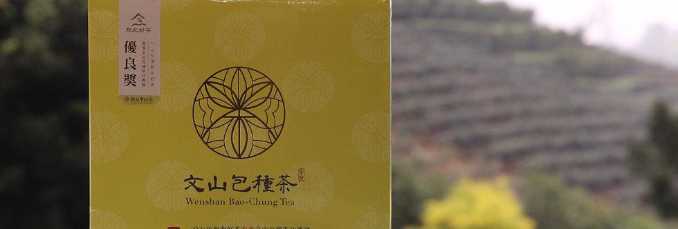 文山包種茶-優良獎