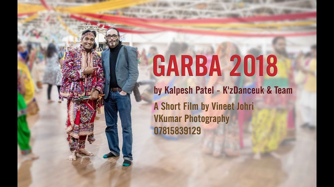 Garba Promotional  Video