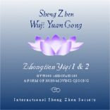 Zhongtian Yiqi=Union of the three hearts 1 & 2 CD