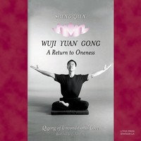 Sheng Zhen: A Return to Oneness 2 DVD'er