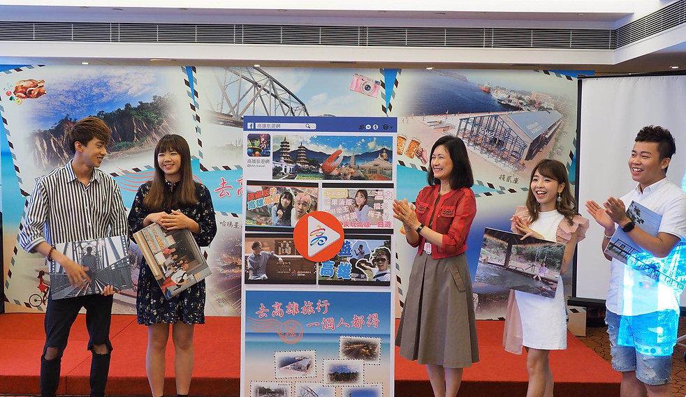 1 香港網紅(左起)嚴政、狄達、局長曾姿雯、點點、MANSON介紹他們到高雄體驗