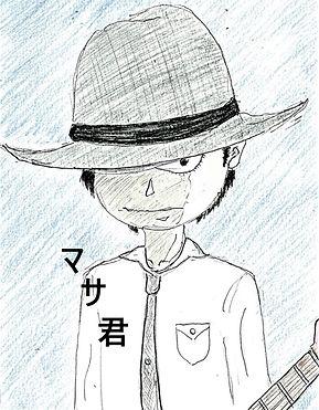 似顔絵(マサ君) (4).jpg