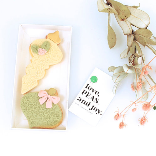 Twin Bauble Cookie Gift Set