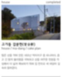 프로젝트카드33.jpg