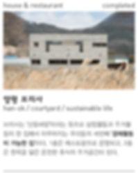 프로젝트카드15(2).jpg