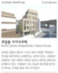 프로젝트카드53.jpg