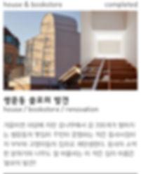 프로젝트카드31(2).jpg