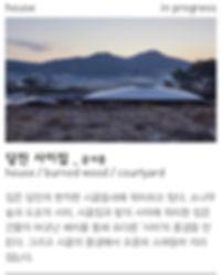 프로젝트카드37(2).jpg