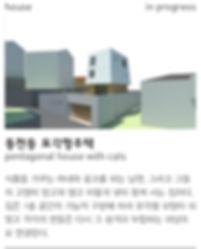 프로젝트카드51.jpg