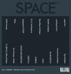 월간SPACE 612 _ 젋은건축가