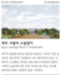 프로젝트카드48.jpg