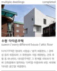 프로젝트카드41(2).jpg
