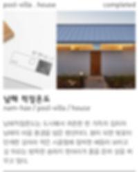 프로젝트카드30(2).jpg