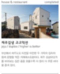 프로젝트카드16.jpg
