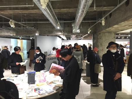フードマガジン「FOOTRIP」、TOKYO ART BOOK FAIR Ginza Editionにて販売中