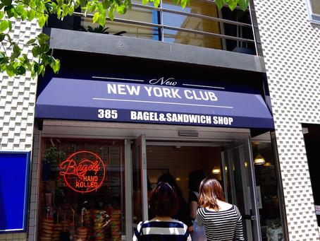 NEW NEW YORK CLUB、麻布十番にベーグルショップをオープン