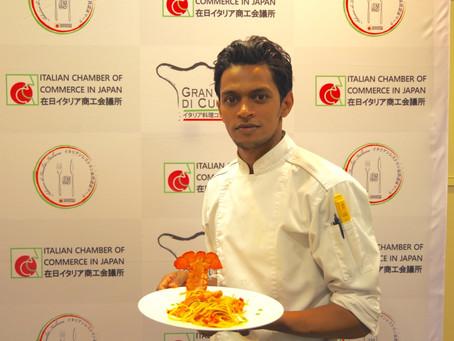 イタリア料理コンクール、決勝戦レポート