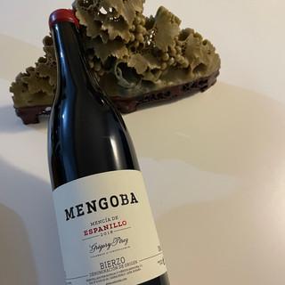 Mengoba Espanillo 2018.JPG
