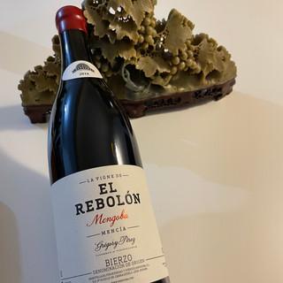 Mengoba El Rebolón 2018.JPG