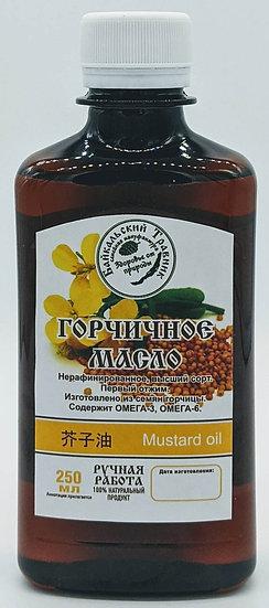 Горчичное масло (нерафинированное)