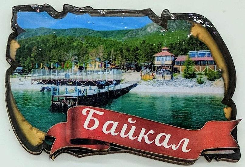 Магнит с видами Байкала