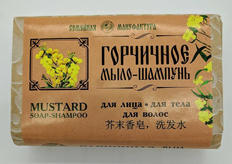 Горчичное мыло-шампунь