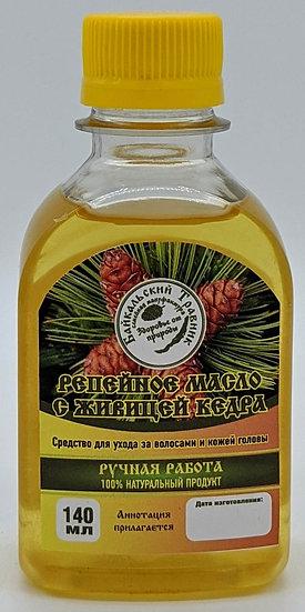 Репейное масло с живицей кедра