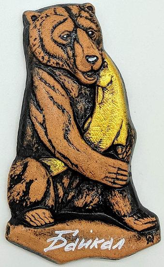 """Магнит керамический """"Медведь рыбак"""""""