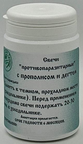 "Свечи ""Противопаразитарные"" с прополисом и дёгтем"