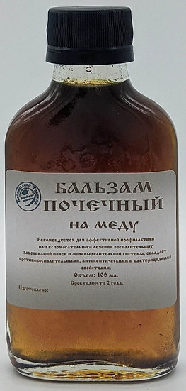 Бальзам «почечный» на меду