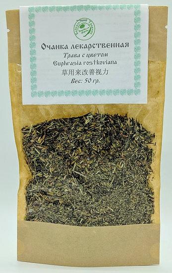Очанка лекарственная  (трава с цветом)
