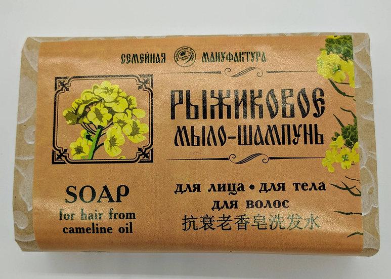 Рыжиковое мыло - шампунь