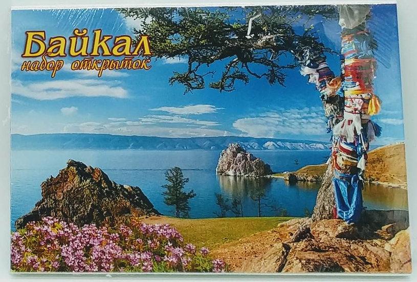 "Набор открыток ""Байкал"" 16 шт"