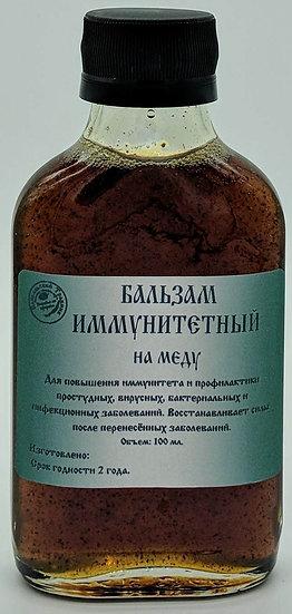 Бальзам «иммунитетный» на меду